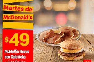 Cupones McDonald's Martes 24 de diciembre de 2019