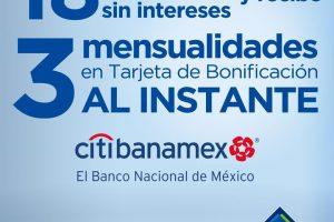 Sams Club: 18 meses sin intereses y 3 de bonificacion con Banamex 2020