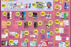 Folleto de ofertas Farmacias Benavides Mierconómicos 15 de abril 2020