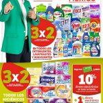 Soriana Mercado - Folleto Julio Regalado del 12 al 18 de junio 2020