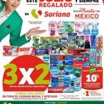 Soriana Super - Folleto Julio Regalado del 19 al 25 de junio de 2020