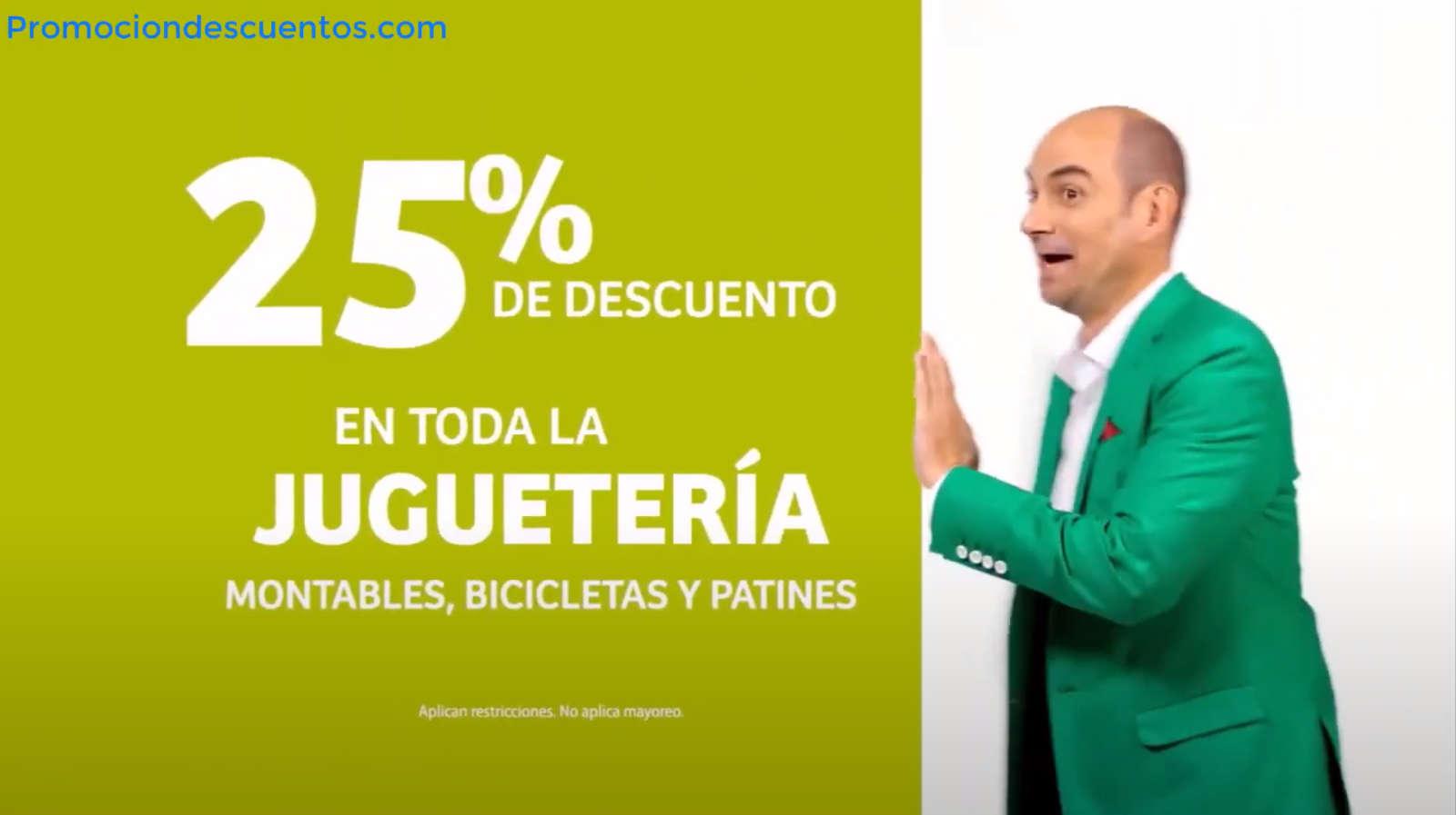 Soriana Julio Regalado 2020: 25% de descuento en juguetería y bicicletas