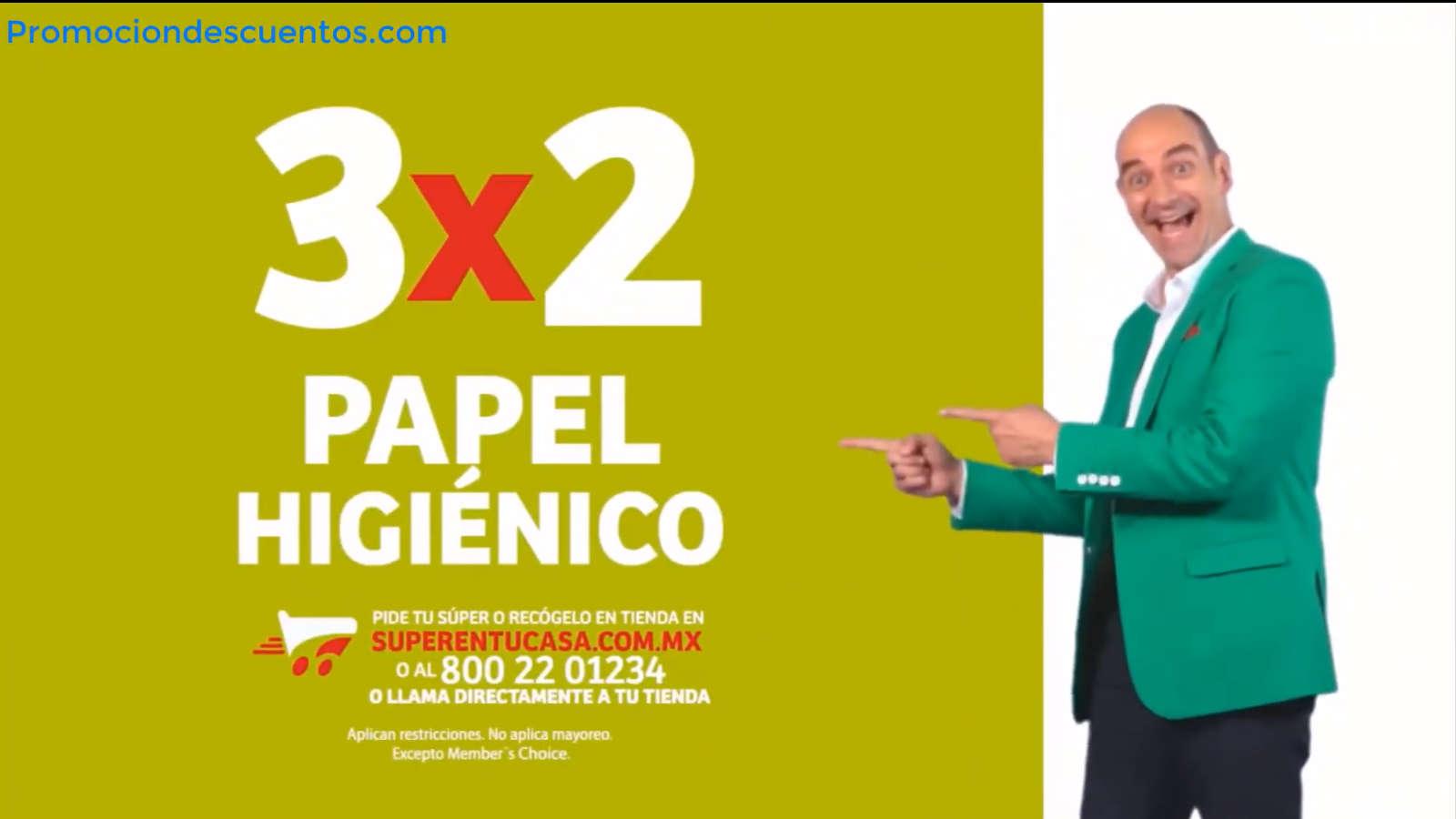 Julio Regalado 2020: 3×2 en TODO el Papel Higiénico