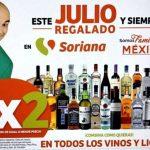 Julio Regalado 2020: 3x2 en todos los Vinos y Licores