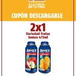 Oxxo: Cupón 2×1 en jugos de lata Jumex de 473 ml