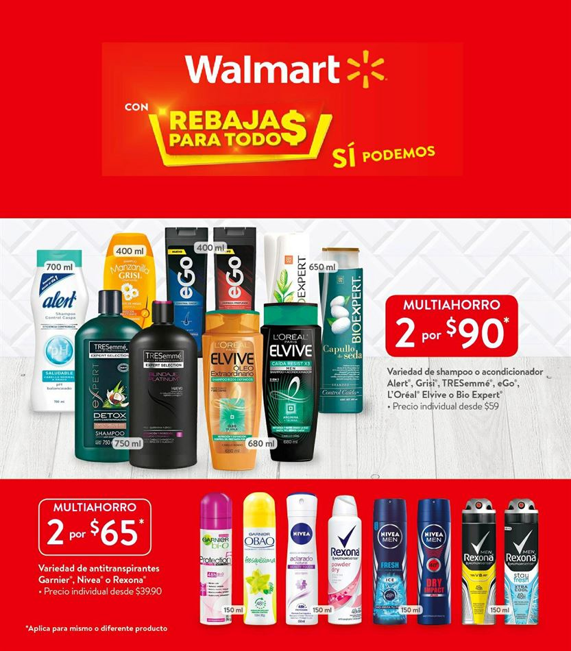 Folleto de ofertas Walmart Rebajas Para Todos del 15 al 29 de julio 2020