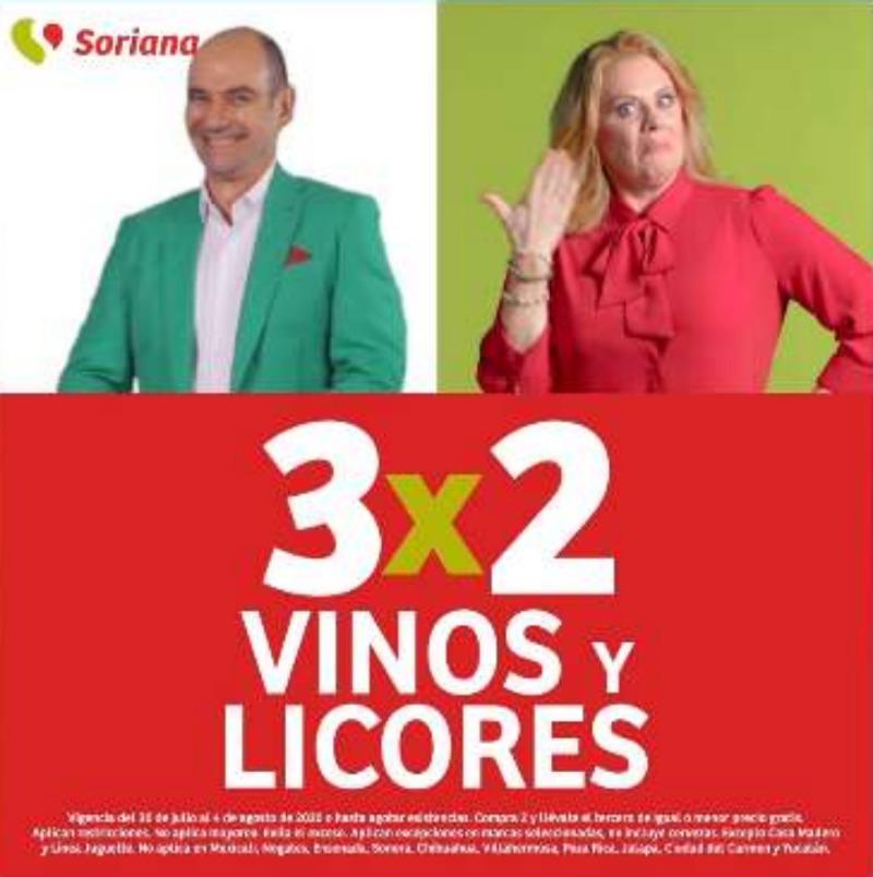 Julio Regalado 2020: 3×2 en vinos y licores al 4 de agosto