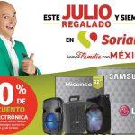 Julio Regalado 2020: 30% de descuento en toda la Electrónica