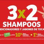 Julio Regalado 2020: 3×2 en todos los shampoos, acondicionadores y jabones de tocador