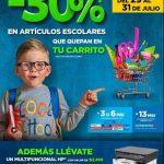 Promoción Office Max 30% de descuento en artículos escolares del 29 al 31 de julio