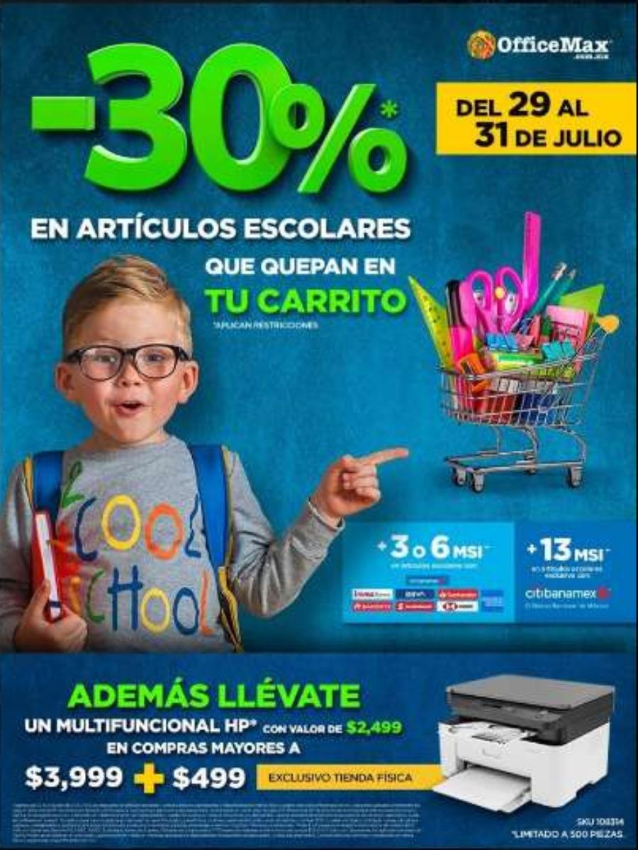 Promoción Office Max: 30% de descuento en artículos escolares del 29 al 31 de julio