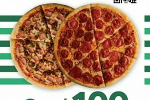 7 Eleven: Pizza Familiar Pepperoni, Mexicana y 3 quesos 2x$100