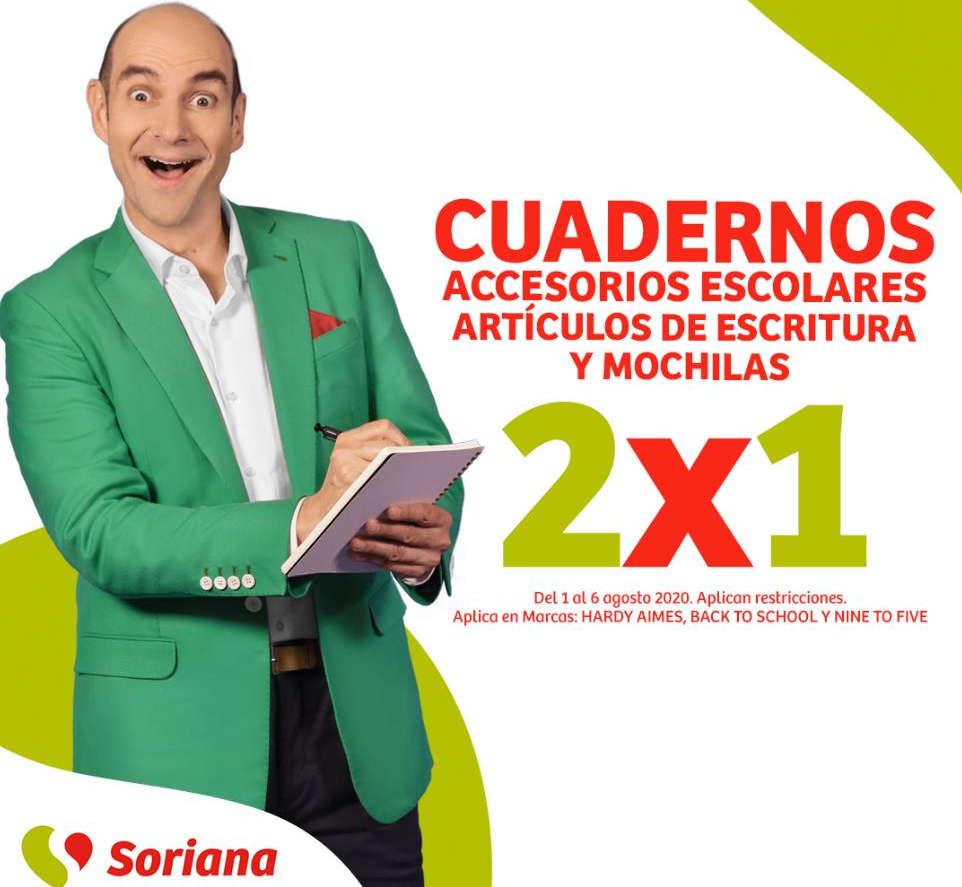 Julio Regalado 2020: 2×1 en papelería, cuadernos y mochilas