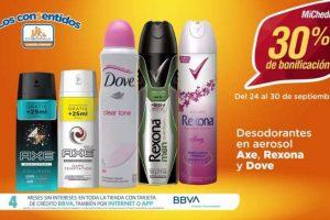 Chedraui: 30% de descuento en desodorantes en aerosol Axe, Rexona y Dove