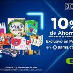 Socio Fest Sams Club: 10% de descuento en Abarrotes y Consumibles
