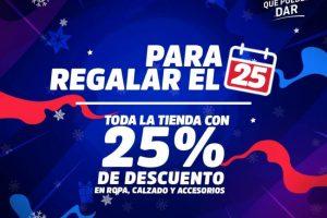 Martí Venta Navideña 2020: 25% de descuento en toda la tienda