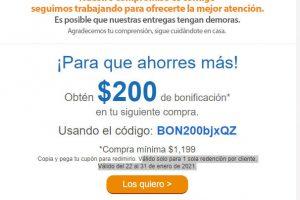 Cupón Superama: $200 de bonificación en tu siguiente compra