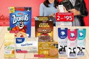 Folleto Walmart Rebajas para Todos del 14 de enero al 1 de febrero 2021