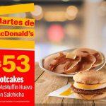 Martes de McDonalds Cupones 2 de marzo de 2021