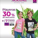Promociones Suburbia Vacaciones 2021: Descuentos en playeras, shorts y más