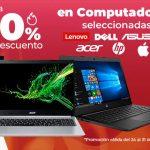 Promociones Office Depot Hot Sale 2021: Hasta 50% de descuento