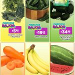 Ofertas HEB Frutas y Verduras del 8 al 14 de junio 2021