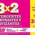 Julio Regalado 2021: 3×2 en detergentes, lavatrastes y suavizantes