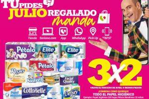 Julio Regalado 2021: 3×2 en todo el papel higiénico