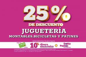 Soriana Julio Regalado 2021: 25% de descuento en juguetería y bicicletas