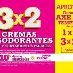 Julio Regalado 2021: 3×2 en cremas y desodorantes
