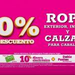 Julio Regalado 2021: 30% de descuento en ropa y calzado para caballeros