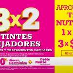 Julio Regalado 2021: 3×2 en Tintes, Fijadores y Tratamientos Capilares