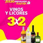 Julio Regalado 2021: 3×2 en todos los vinos y licores