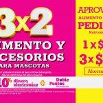 Julio Regalado 2021: 3×2 en alimento y accesorios para mascotas
