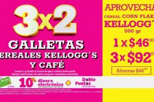 Soriana Julio Regalado 2021: 3×2 en galletas, cereales Kelloggs y café