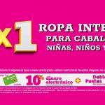 Julio Regalado 2021 Soriana: 2x1 en ropa interior para caballeros, niños, niñas y bebés