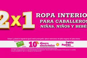 Julio Regalado 2021 Soriana: 2×1 en ropa interior para caballeros, niños, niñas y bebés