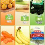 Ofertas HEB Frutas y Verduras del 3 al 9 de agosto de 2021