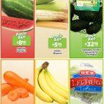 Ofertas HEB frutas y verduras 17 al 23 de agosto 2021