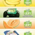 Ofertas HEB frutas y verduras del 12 al 18 de octubre 2021